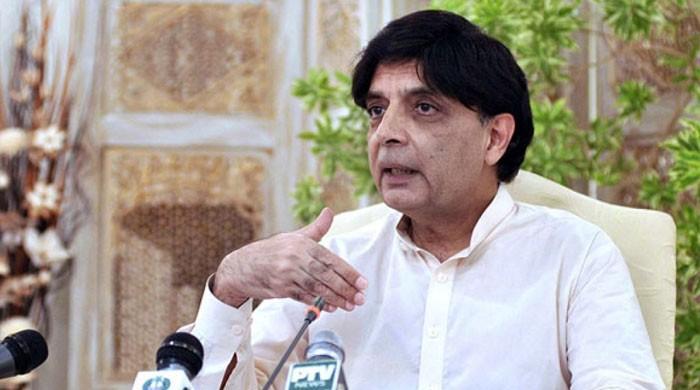 نواز شریف کو بتا دیا کہ عمران خان پر تنقید نہیں کر سکتا، چوہدری نثار