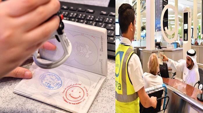 دبئی: خوشی کے عالمی دن پر پاسپورٹ پر 'مسکراہٹ والی مہر'