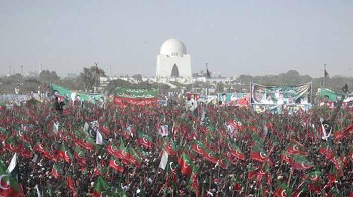 کراچی میں سیاست کے بدلتے رنگ