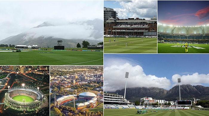دنیائے کرکٹ کے خوبصورت ترین میدان