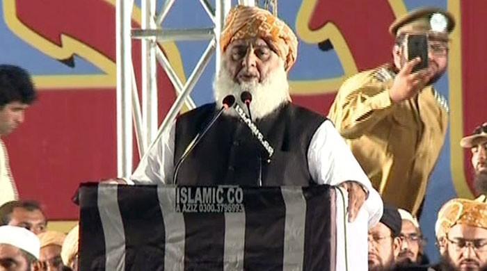 کراچی پاکستان کی شہ رگ ہے، کسی کو اسے کاٹنے نہیں دیں گے: مولانا فضل الرحمان