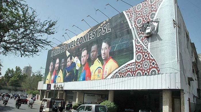 پی ایس ایل فائنل اور جگمگاتا کراچی