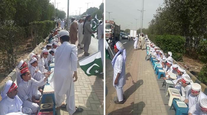 قندوز میں دینی مدرسے پر بمباری کیخلاف کراچی میں معصوم بچوں کا انوکھا احتجاج