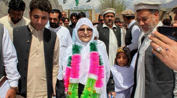 علی بیگم — کرم ایجنسی سے عام انتخابات میں حصہ لینے والی پہلی خاتون