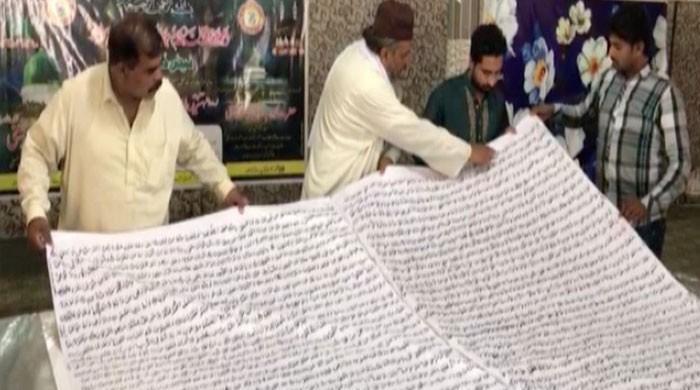 فیصل آباد کے شہری کا دنیا کا سب سے بڑا قرآن تحریر کرنے کا دعویٰ