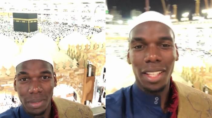 ورلڈ کپ سے قبل نامور فرانسیسی فٹبالر پال پوگبا کی عمرہ کی ادائیگی