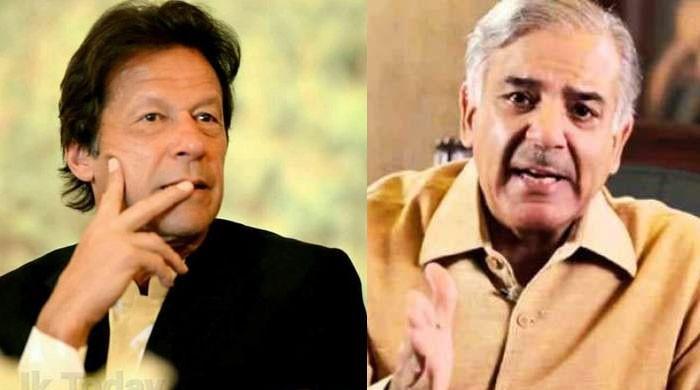 شہباز شریف کا ہتک عزت کا دعویٰ: عمران خان کے وکیل آج بھی پیش نہ ہوئے