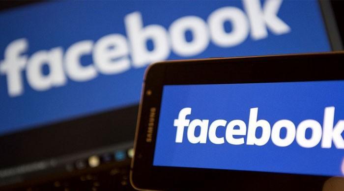 فیس بک کا ٹرینڈنگ نیوز سیکشن ختم کرنے کا اعلان
