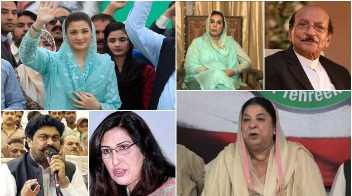 الیکشن 2018: مریم نواز اور قائم علی شاہ سمیت دیگر کے کاغذات نامزدگی منظور