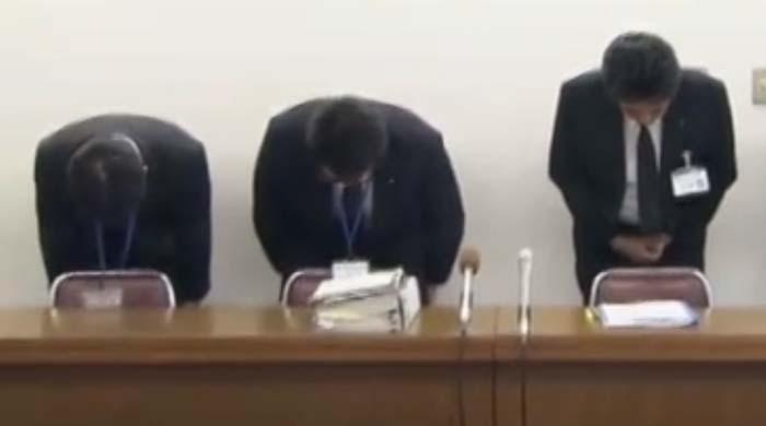 سول سرونٹ کے جلدی ڈیسک چھوڑنے پر جاپانی حکام کی ٹی وی پر آکر معافی