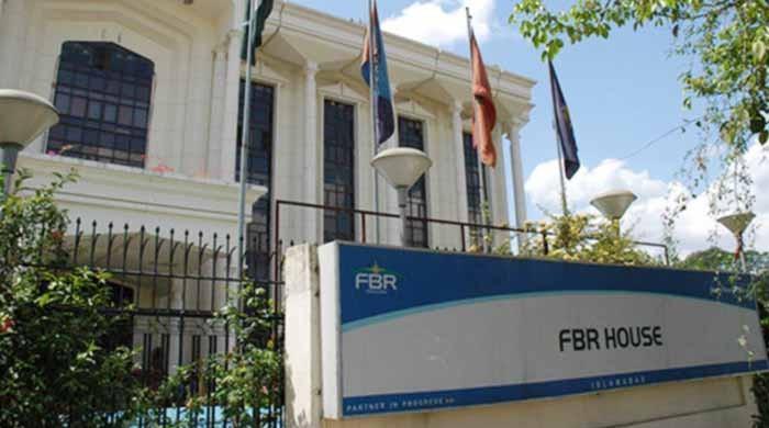 ٹیکس ایمنسٹی اسکیم کی مدت 30 جون تک ہے: ترجمان ایف بی آر