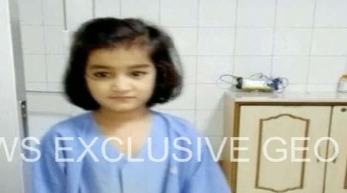 بھارتی اسپتال میں دل کی سرجری کے بعد انتقال کرجانے والی 7 سالہ زینب سپرد خاک