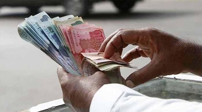 ایمنسٹی اسکیم سے مجموعی طور97 ارب روپے ٹیکس وصول ہوا، وزرات خزانہ