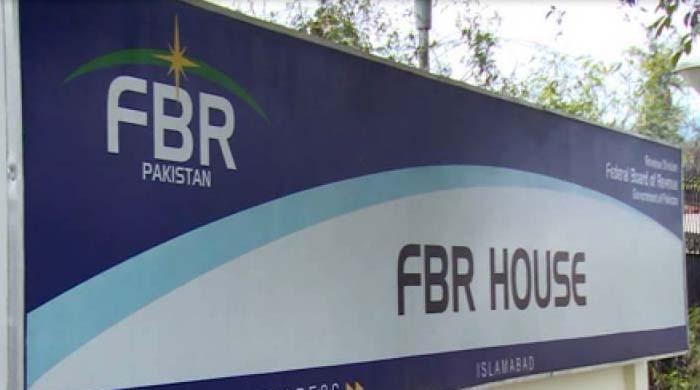 پاکستان کو اپنے شہریوں کی بیرون ملک جائیدادوں کی معلومات ملنا شروع