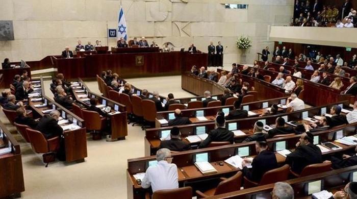 اسرائیلی پارلیمنٹ نے 'صہیونی ریاست' کا متنازع بل منظور کرلیا