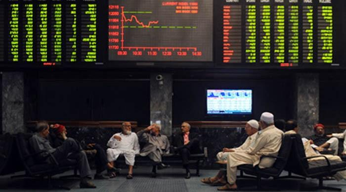 پاکستان اسٹاک ایکسچینج، کاروباری ہفتے کے پہلے روز انڈیکس منفی رہا