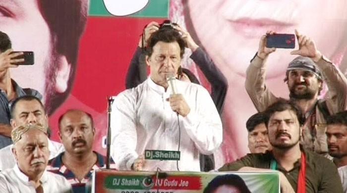 ایماندار آدمی کبھی پیسے کیلئے اپنا ضمیر نہیں بیچتا، عمران خان