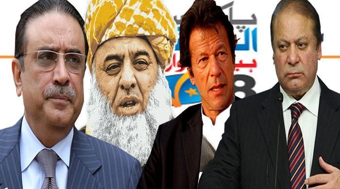 الیکشن 2018: سیاسی جماعتوں کی مقبولیت کا گراف کیا رہا؟