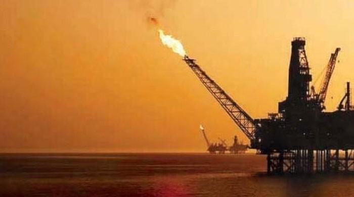 امریکی کمپنی پاکستان کی سمندری حدود میں تیل اور گیس تلاش کرے گی