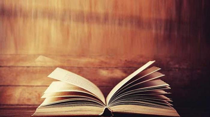 کیا آپ اتنے نکمے ہیں کہ آج تک کوئی کتاب نہیں چرائی!