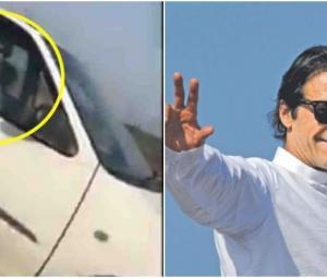جعلی خبر: وزیراعظم عمران خان سوزوکی مہران گاڑی میں دفتر جاتے ہیں