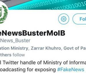 جعلی خبروں کو بے نقاب کرنے کیلئے وزارت اطلاعات نے ٹوئٹر اکاؤنٹ بنالیا