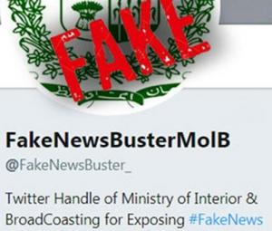 جعلی خبروں کی نشاندہی کیلئے بنائے گئے سرکاری ٹوئٹر اکاؤنٹ کا بھی جعلی اکاؤنٹ بن گیا