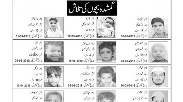 کراچی: اخبارات میں اشتہارات شائع کرانے سے 2 گمشدہ بچے مل گئے