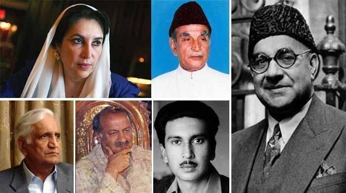 پاکستان میں قتل ہونے والی اہم سیاسی شخصیات