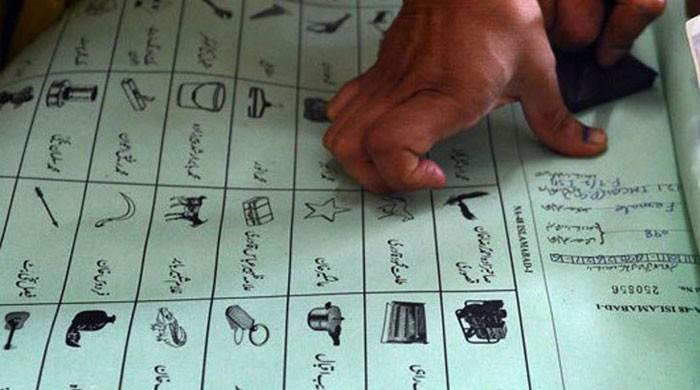 انتخابی دھاندلی کمیٹی اجلاس: اپوزیشن نے اپنے ٹی او آرز پیش کر دیئے