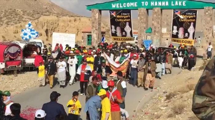 بلوچستان میں واقع مہرگڑھ کی قدیم تہذیب کو اجاگر کرنے کیلئے خصوصی واک
