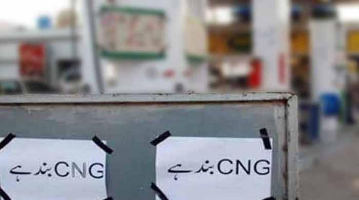 سندھ میں سی این جی اسٹیشنز کو غیر معینہ مدت کیلئے گیس کی فراہمی بند