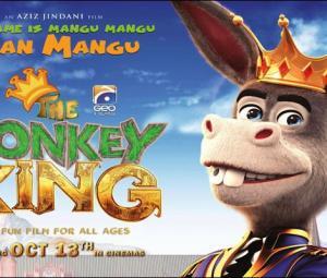 'دی ڈونکی کنگ' گوگل پر 2018 میں مقبول ترین پاکستانی فلم