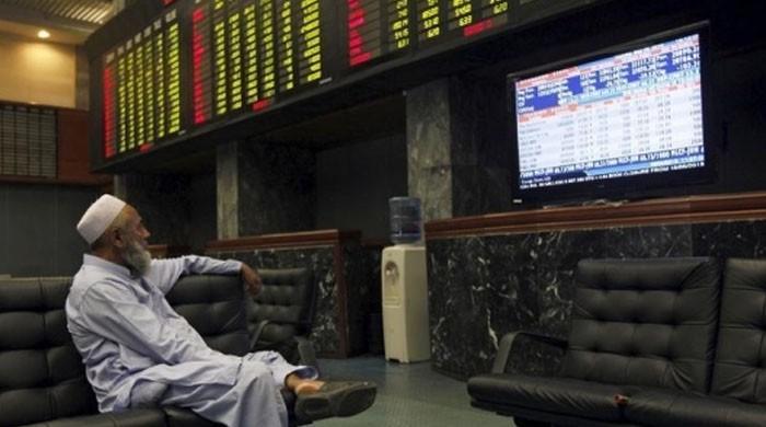 پاکستانی اسٹاک مارکیٹ میں 2018 میں صرف 3 کمپنیاں رجسٹرڈ ہوئیں