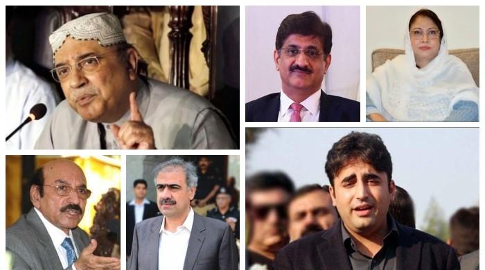 زرداری، بلاول، فریال اور مراد علی شاہ کے بیرون ملک جانے پر پابندی عائد