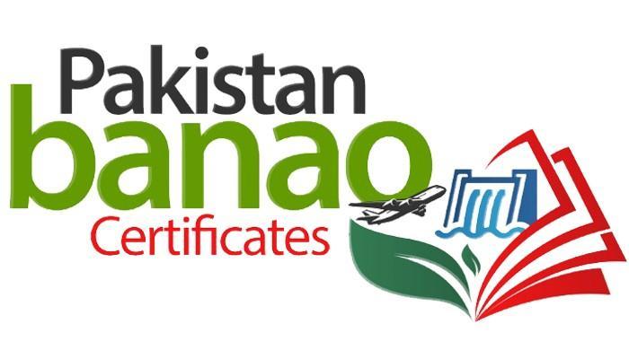 پاکستان بناؤ سرٹیفکیٹ کی خریداری میں تیزی کا رحجان