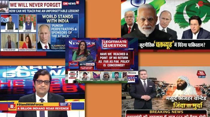بھارتی میڈیا کا منفی کردار