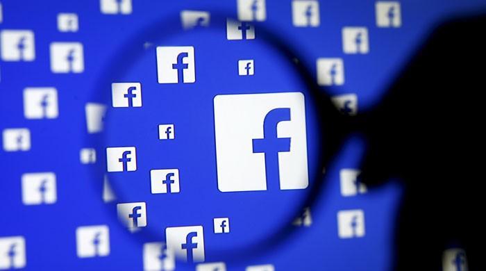 فیس بُک کے متبادل نیا سوشل نیٹ ورک لانے کا اعلان