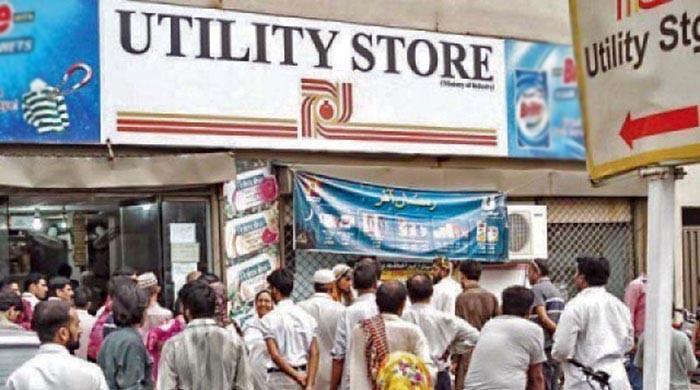 یوٹیلیٹی اسٹورز کارپوریشن نے رمضان پیکیج کے بعد کئی اشیاء مہنگی کردیں
