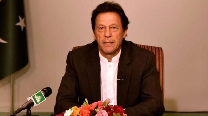 وزیراعظم نے آئی ایم ایف اور وزارت خزانہ کا اسٹاف لیول معاہدے کا مسودہ مسترد کردیا
