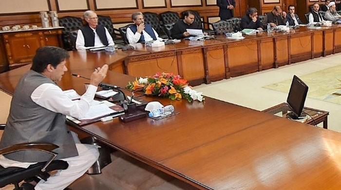 وفاقی کابینہ نے اثاثے ظاہر کرنے کی اسکیم کی منظوری دے دی