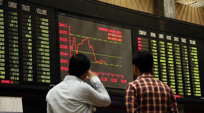 اسٹاک مارکیٹ میں مسلسل مندی کے بعد حکومت حرکت میں آگئی