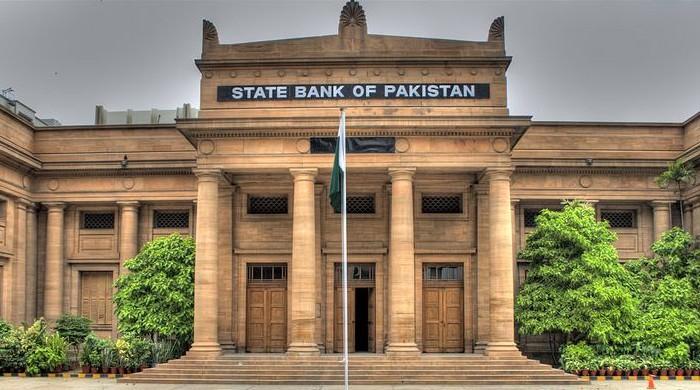 اسٹیٹ بینک نے اثاثے ظاہر کرنے کی اسکیم سے متعلق نوٹی فکیشن جاری کردیا