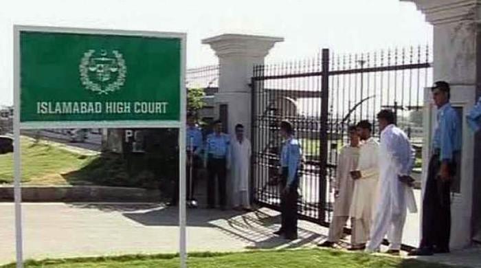 اسلام آباد ہائیکورٹ نے دوسری شادی کیلئے مصالحتی کونسل کی اجازت لازمی قرار دیدی