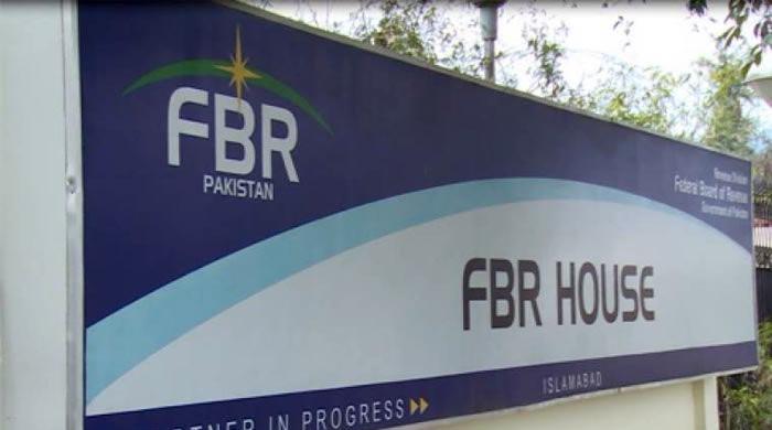 ایف بی آر کا پراپرٹی ٹیکس کی مدت اور شرح میں کمی کا فیصلہ