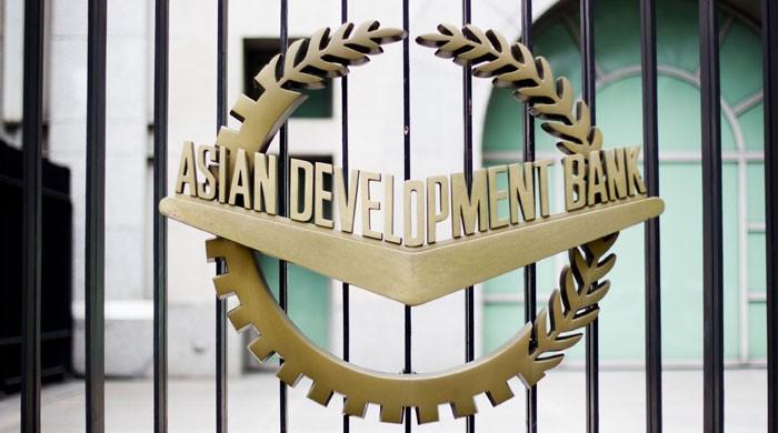 آئی ایم ایف کے بعد ایشیائی ترقیاتی بینک کا بھی پاکستان کیلئے قرض کا اعلان