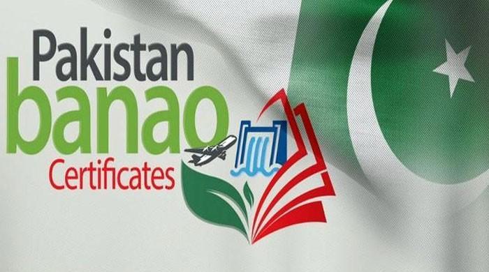 حکومت 'پاکستان بناؤ سرٹیفکیٹ' سے خاطر خواہ فائدہ اٹھانے میں ناکام