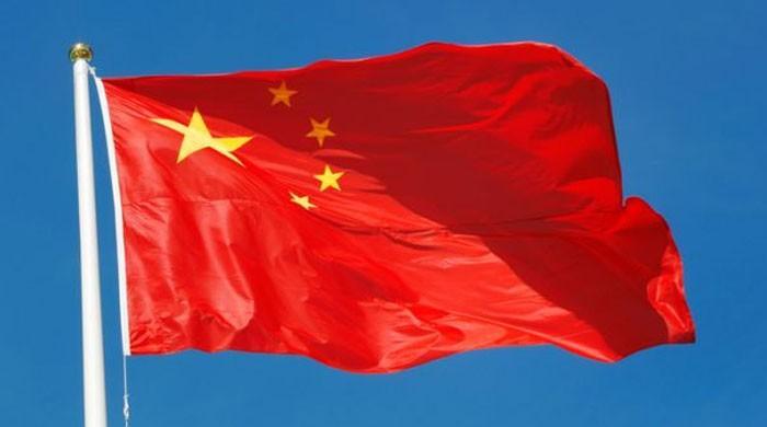 سعودی آئل تنصیبات پر حملے: چین نے بغیر تحقیقات کے الزامات کو غیر ذمہ دارانہ قرار دیدیا