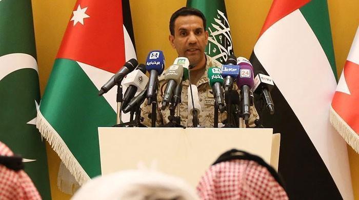 سعودی آئل فیلڈز پر حملے میں ایرانی ہتھیار استعمال ہوا، عرب عسکری اتحاد