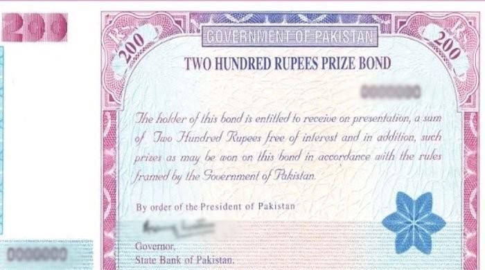200 روپے والے پرائز بانڈز کی قرعہ اندازی کے نتائج کا اعلان